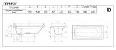 Ванна чугунная Юмика 170x75