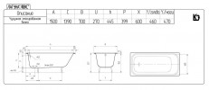 Ванна чугунная Лагуна-Люкс 150x70